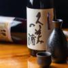 久美浜町から「久美の浦」熊野酒造・特別本醸造