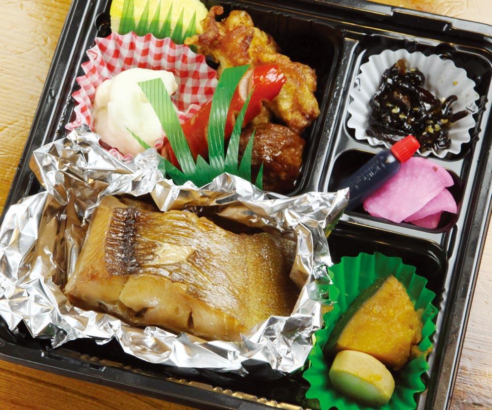 カレイ煮(520円)