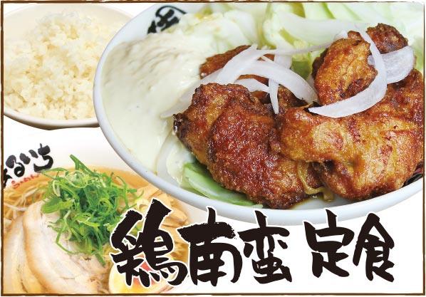 鶏南蛮定食 +340円